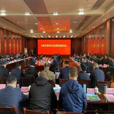 热烈祝贺2020年山东省交通运输厅成功举办<全省非现场执法治超现场座谈会>