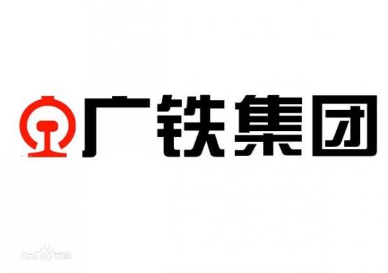 Guangzhou Railway Group
