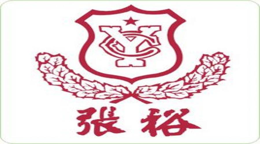 Zhangyu Wine Group