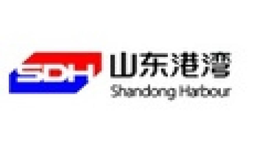 山东港湾建设集团有限公司
